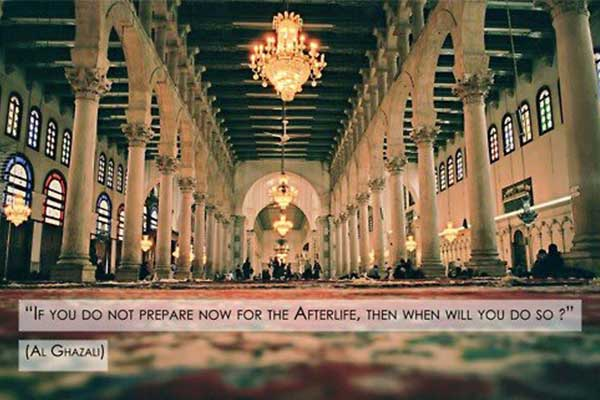 al-ghazali-quote