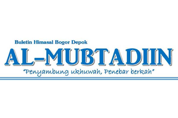 al mubtadiin