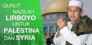 qunut lirboyo palestina