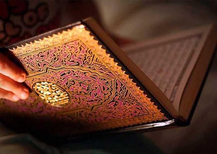 menghadiahkan bacaan al quran