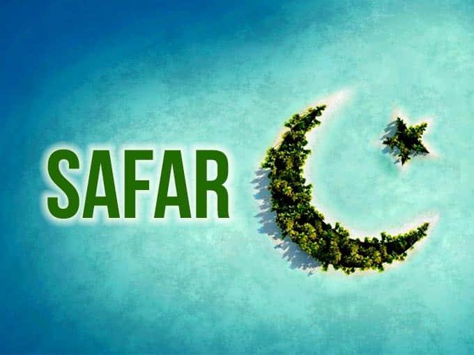 bulan safar dalam islam