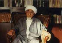 habib ahmad al haddad