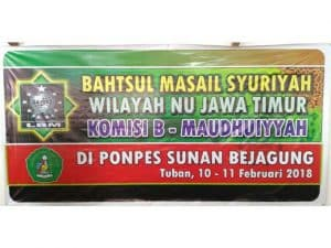 pp sunan bejagung