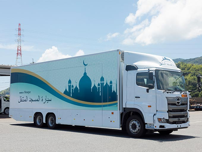 mobile mosque
